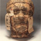 Genpei AKASEGAWA