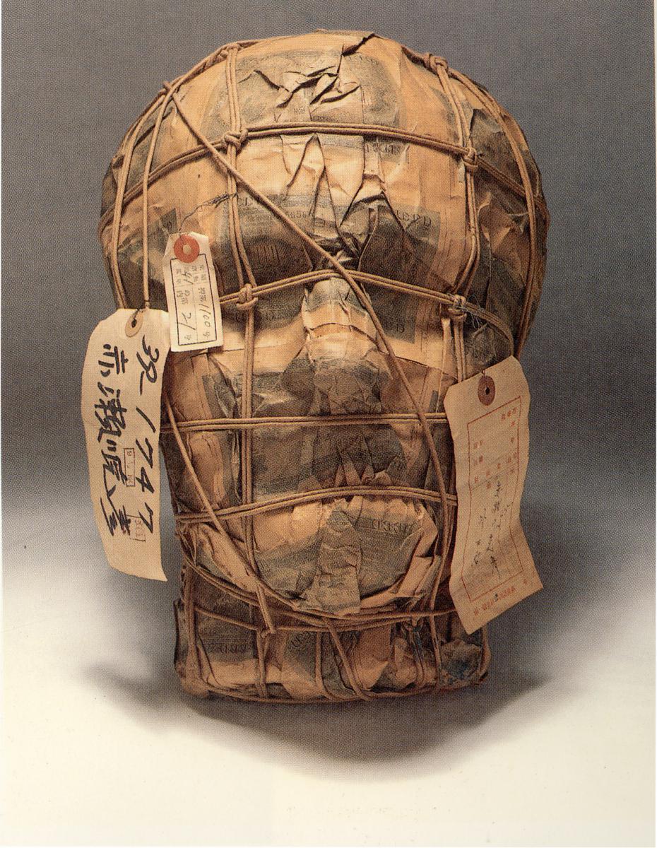「押収品・千円札梱包作品(マスク)」、1963、37 x 25 x 19 cm 、ミクストメディア<br>