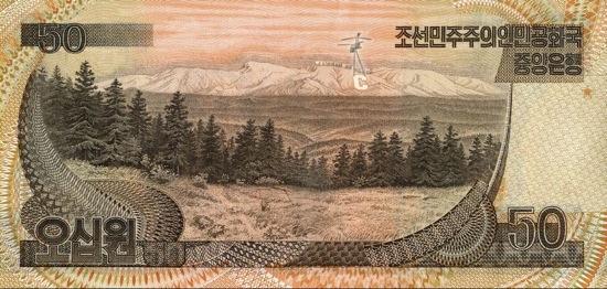 「ウェルカム」、2009、デジタルアニメーション、映像作品