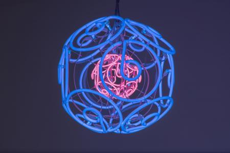 "Jeppe Hein, ""Double Neon Blue"", 2006, Neon tubes, plexiglass, transformers, sensors , 75 x 75 x 75 (cm) photo by Nobutada Omote"